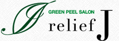 GREEN PEEL SALON relief J